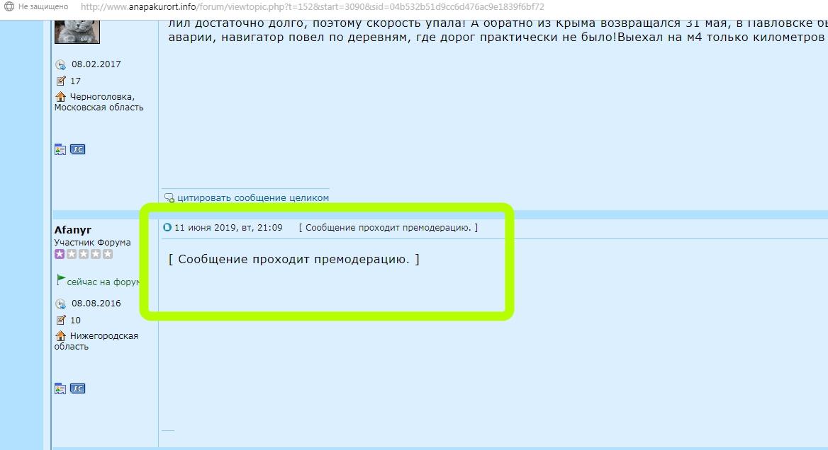 http://s5.uploads.ru/01Uc5.jpg