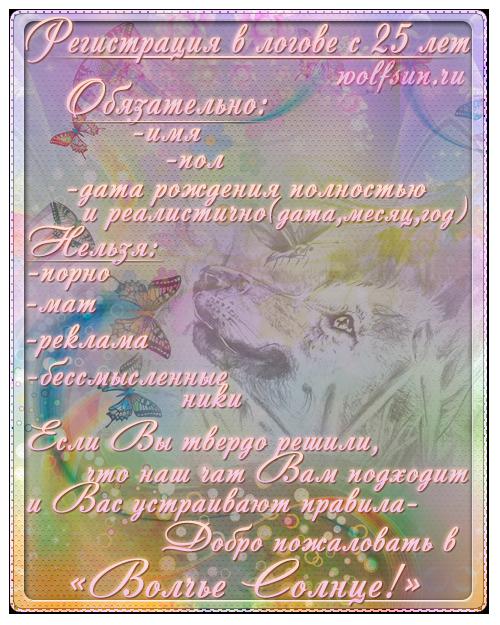 http://s5.uploads.ru/0E1bC.png