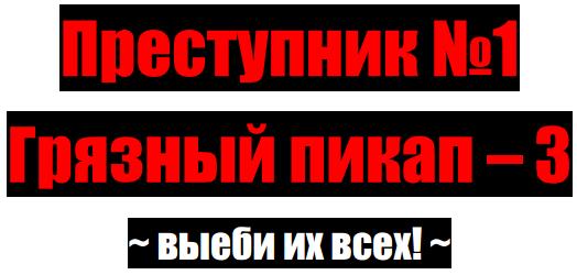http://s5.uploads.ru/0HkhR.png