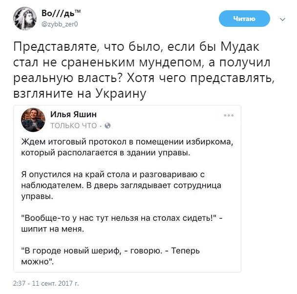 http://s5.uploads.ru/0Im8Z.png