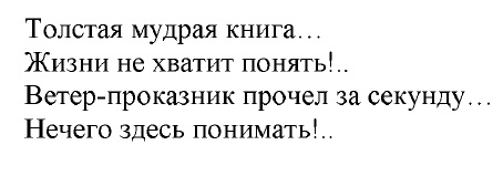 http://s5.uploads.ru/0Oz5D.jpg