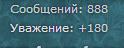 http://s5.uploads.ru/0Q7VK.png