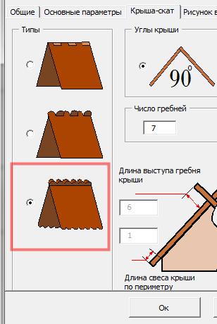 http://s5.uploads.ru/0Vqj4.png