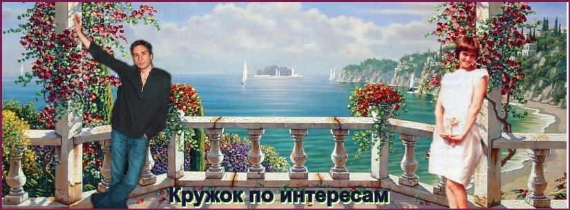 http://s5.uploads.ru/0ZxSr.jpg