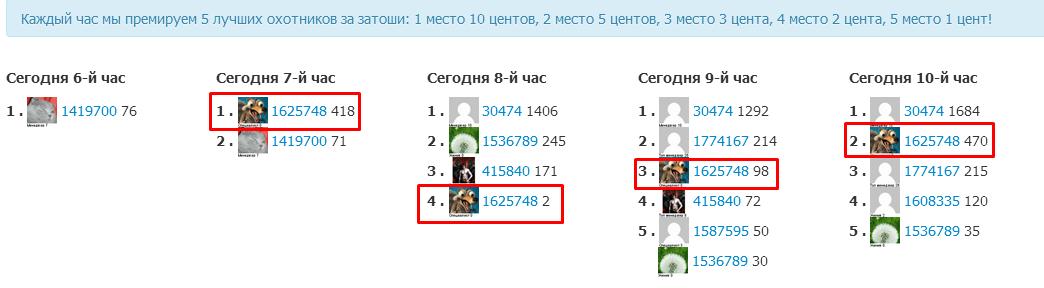 http://s5.uploads.ru/0cqJj.png
