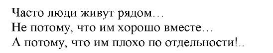 http://s5.uploads.ru/0l9N5.jpg
