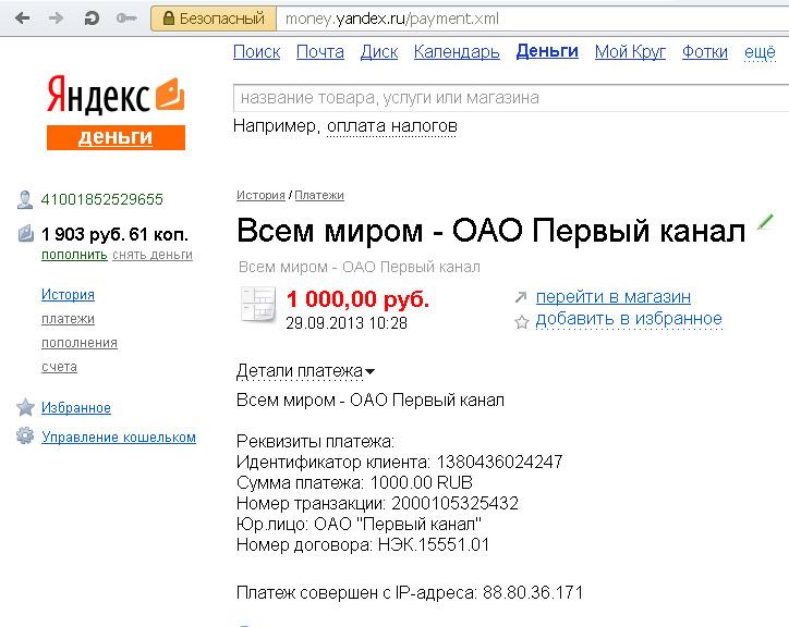 http://s5.uploads.ru/0x97S.jpg