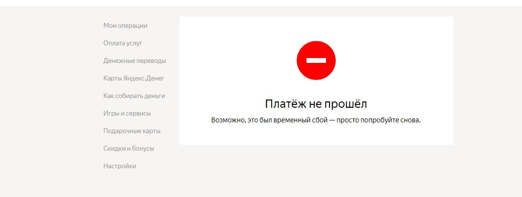 http://s5.uploads.ru/16SWv.png