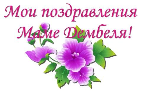 http://s5.uploads.ru/1Urzg.jpg