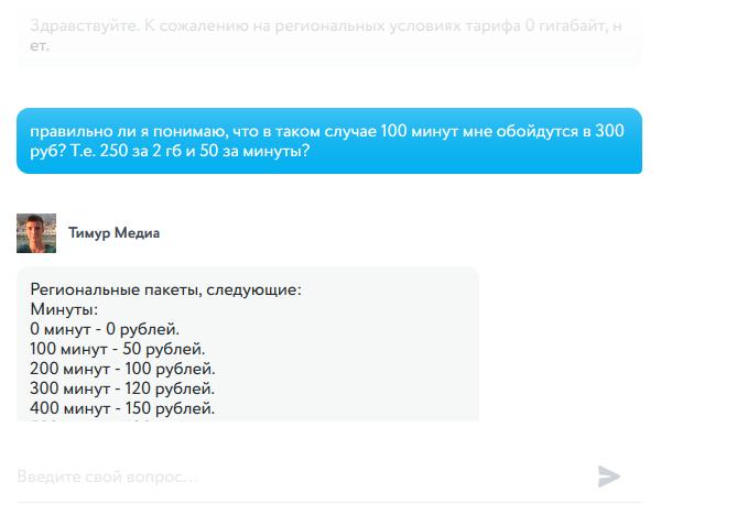 http://s5.uploads.ru/1oDMj.png