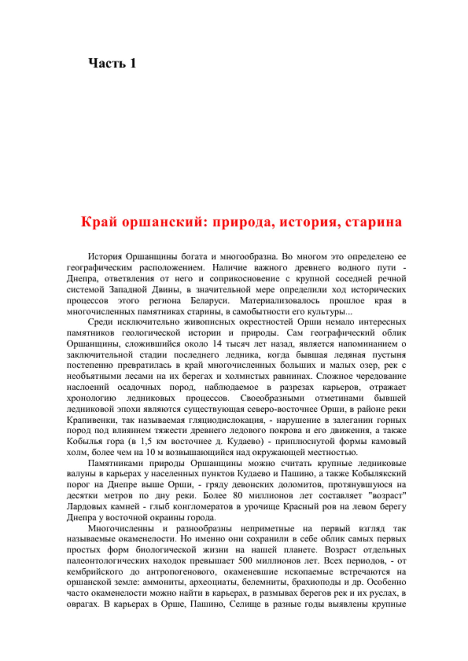 http://s5.uploads.ru/1t7qi.png