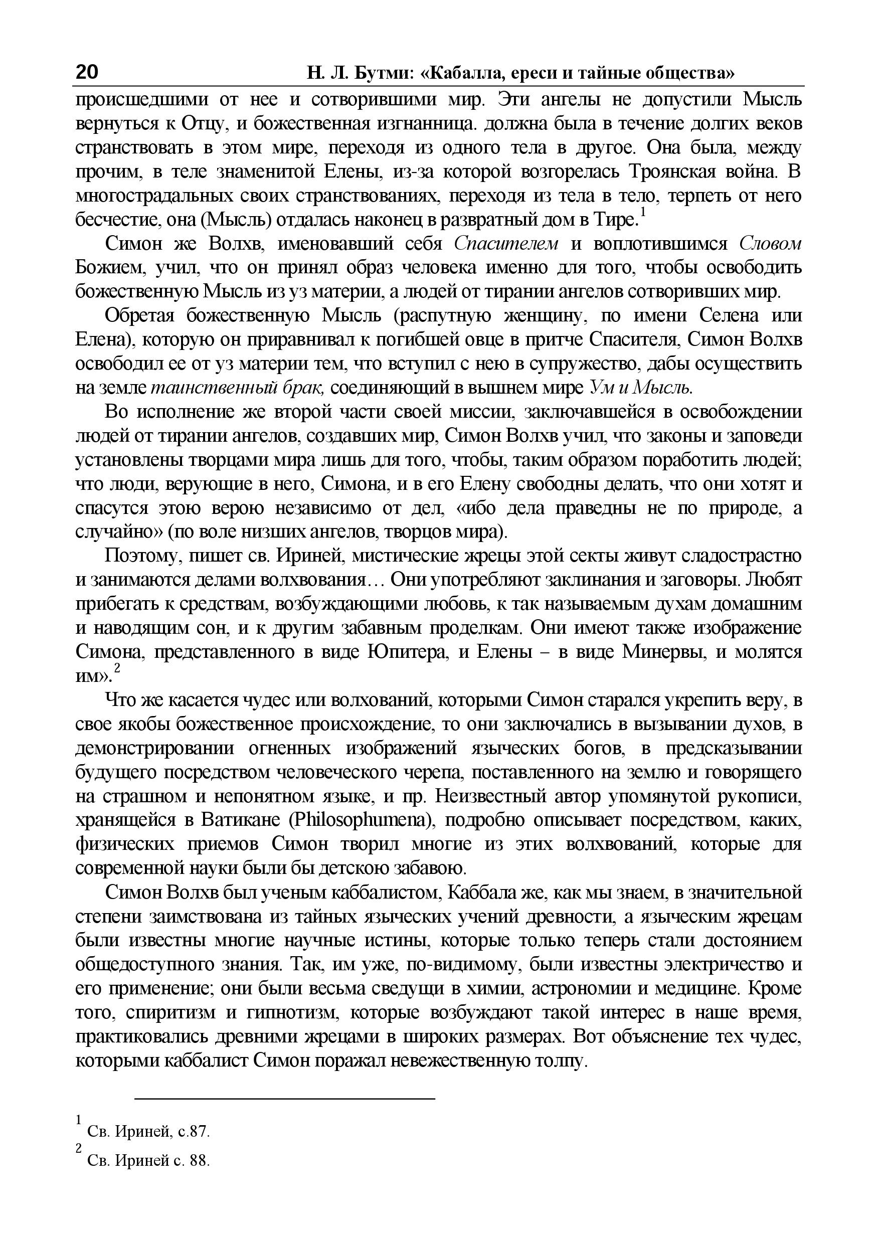 http://s5.uploads.ru/1vgVa.jpg