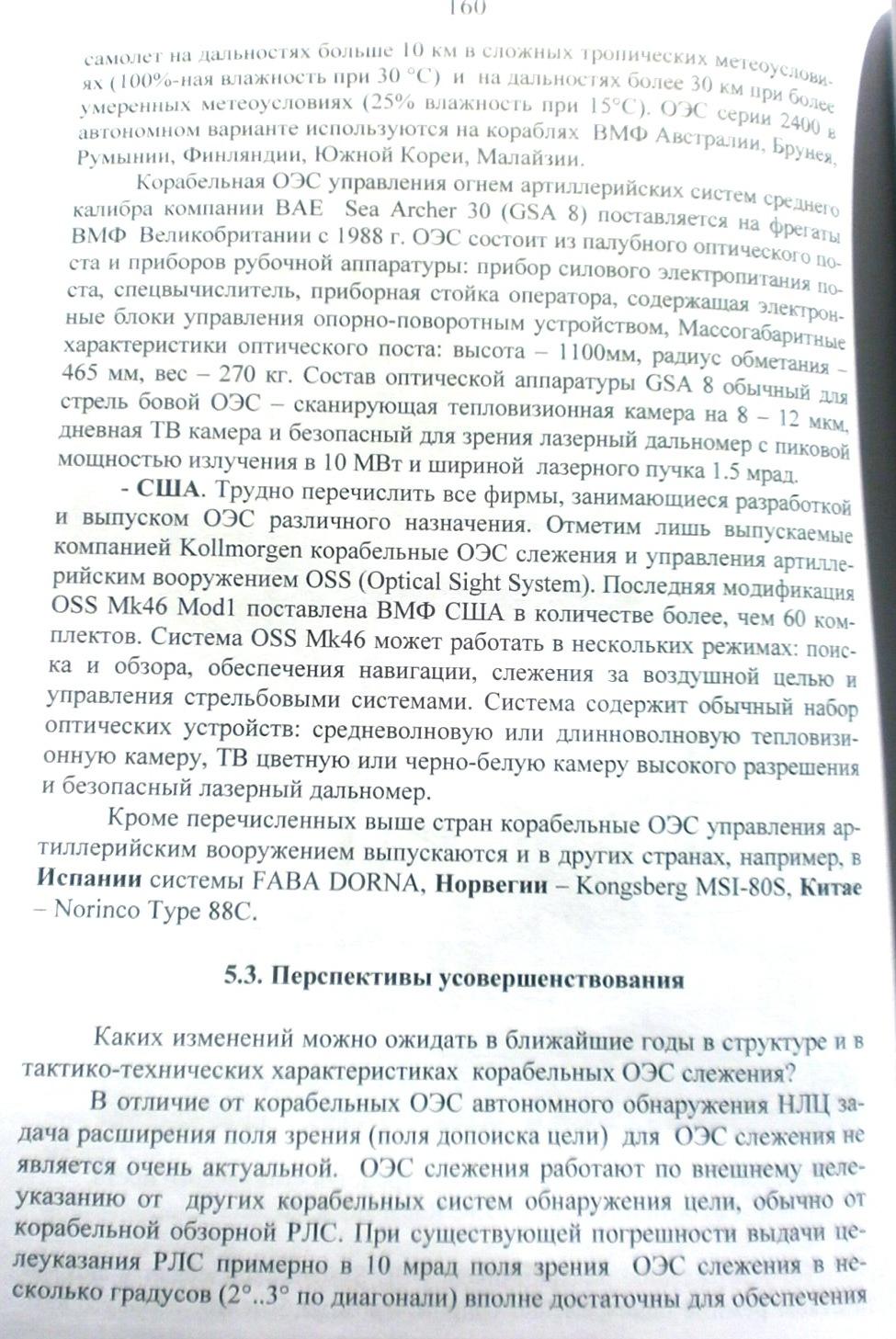 http://s5.uploads.ru/20GzV.jpg