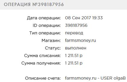 http://s5.uploads.ru/23CU9.png