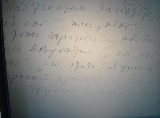 http://s5.uploads.ru/24IwW.jpg