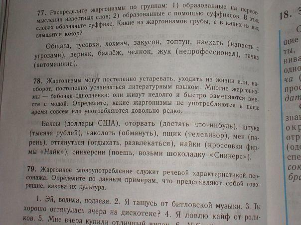 http://s5.uploads.ru/29R5L.jpg