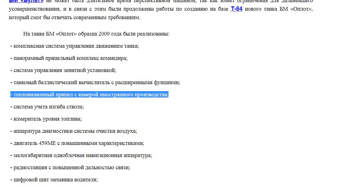 http://s5.uploads.ru/2DngP.png