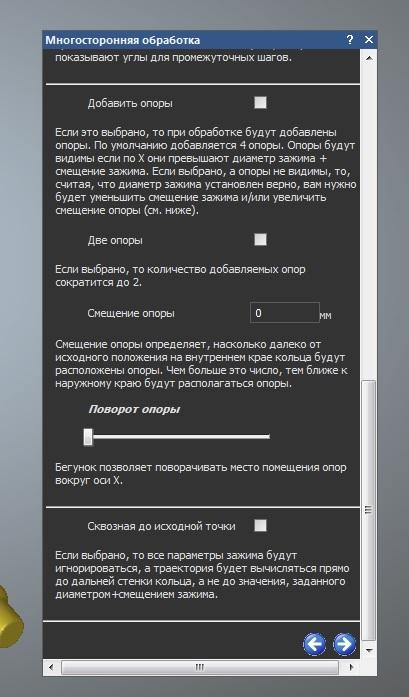 http://s5.uploads.ru/2GrAJ.jpg