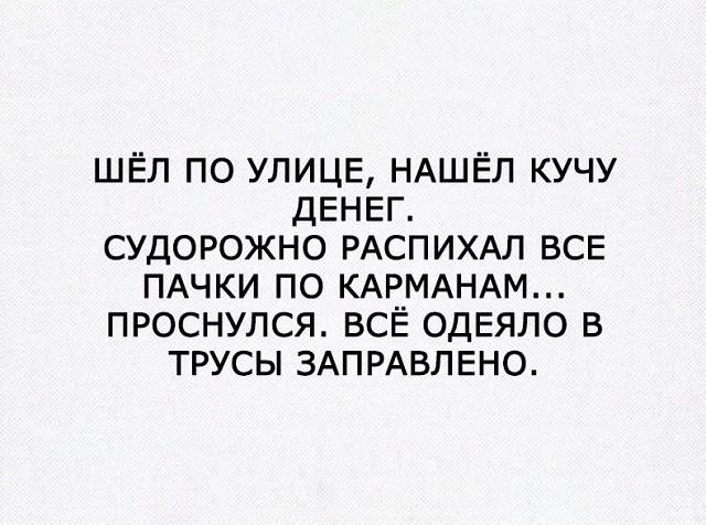 http://s5.uploads.ru/2P0Ek.jpg