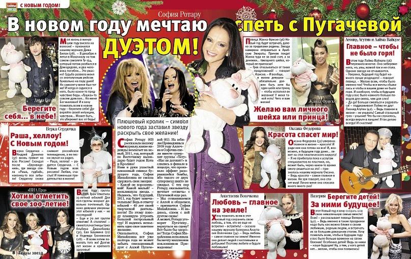 http://s5.uploads.ru/2WQcm.jpg