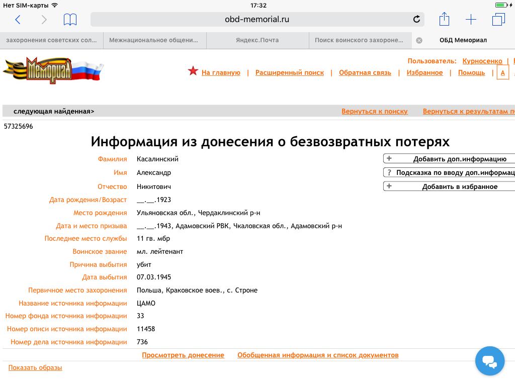 http://s5.uploads.ru/2gjms.png