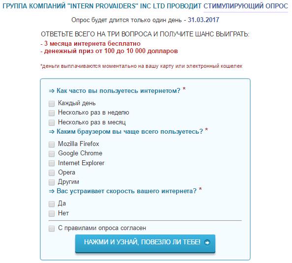 http://s5.uploads.ru/2qxE7.png
