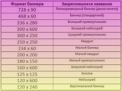 http://s5.uploads.ru/2wV1S.jpg