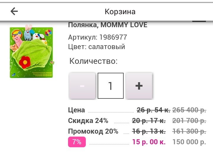 http://s5.uploads.ru/31aXl.jpg
