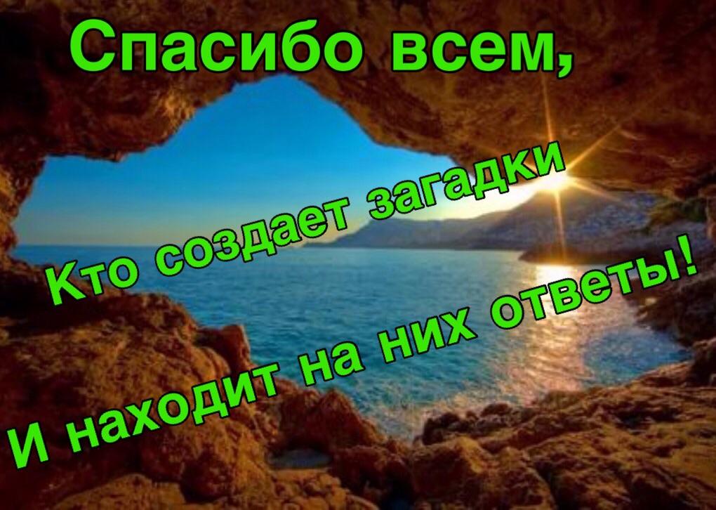 http://s5.uploads.ru/3ASTj.jpg