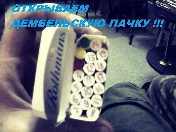 http://s5.uploads.ru/3EwIY.jpg