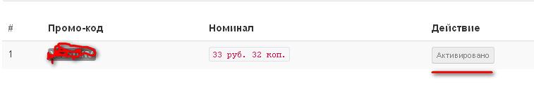 http://s5.uploads.ru/3OY2v.png