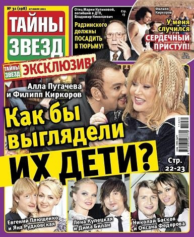 http://s5.uploads.ru/3gv4E.jpg