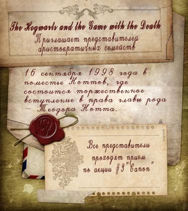 http://s5.uploads.ru/3juZG.jpg