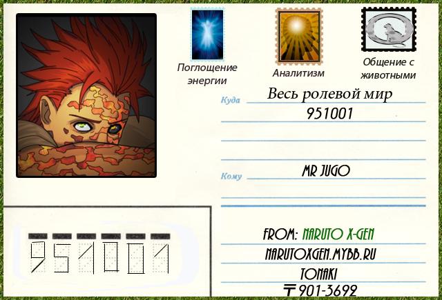 http://s5.uploads.ru/3lF5A.png