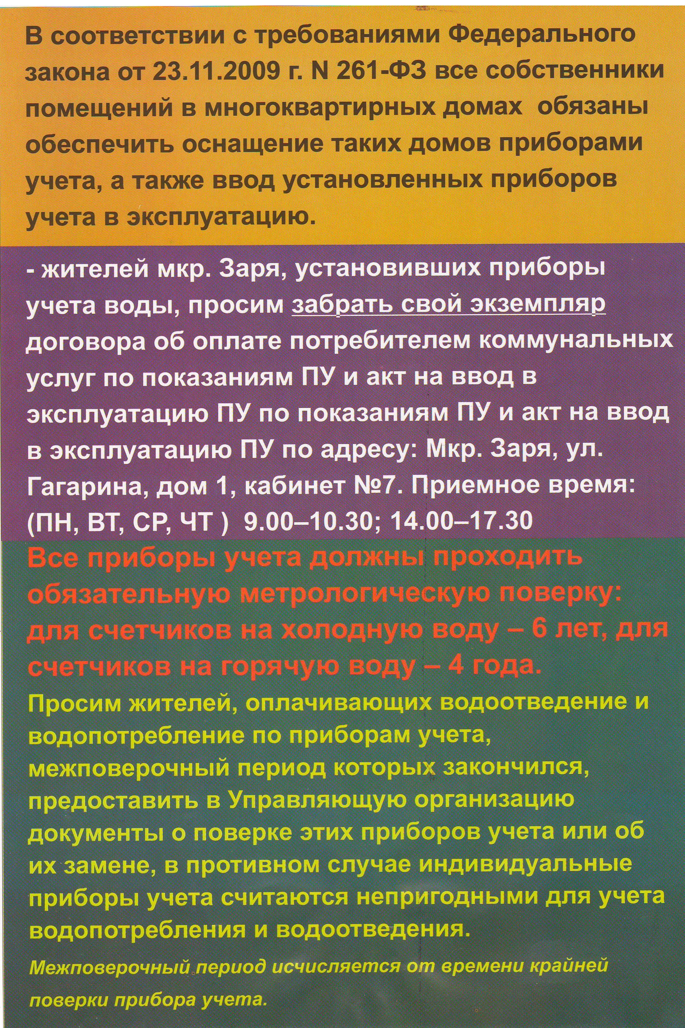 http://s5.uploads.ru/3u47E.jpg