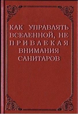 http://s5.uploads.ru/3zW4G.jpg