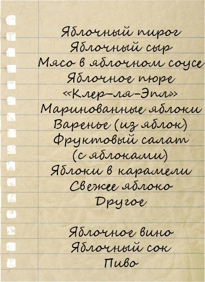 http://s5.uploads.ru/482PO.png