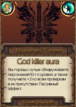 http://s5.uploads.ru/4JoU6.png