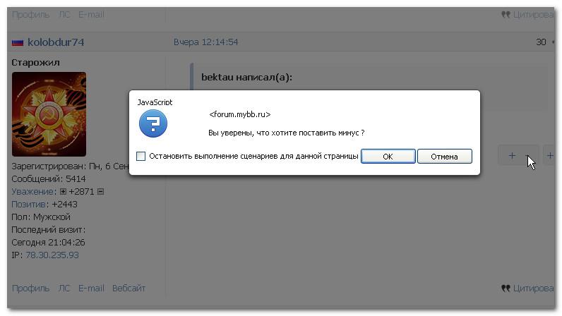 http://s5.uploads.ru/4PLa8.jpg
