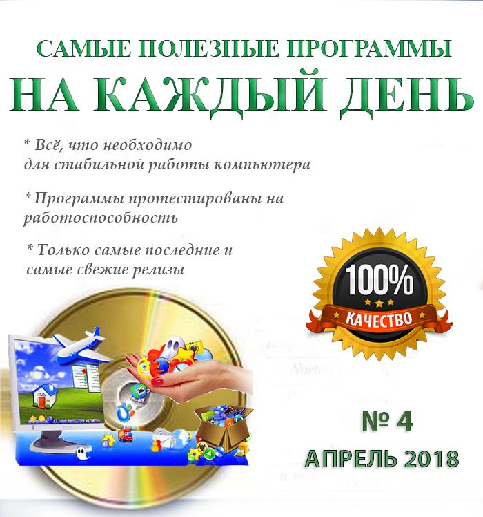 http://s5.uploads.ru/4RuPU.jpg