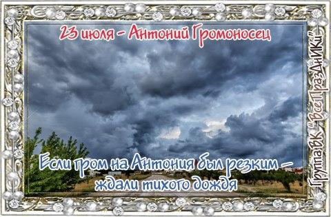 http://s5.uploads.ru/4Sj1I.jpg