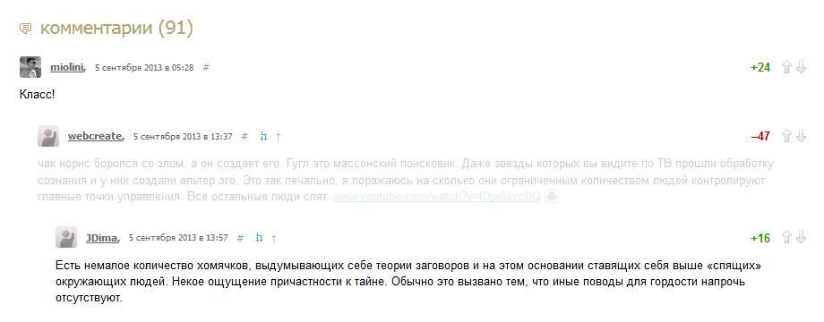 http://s5.uploads.ru/4bVQw.png
