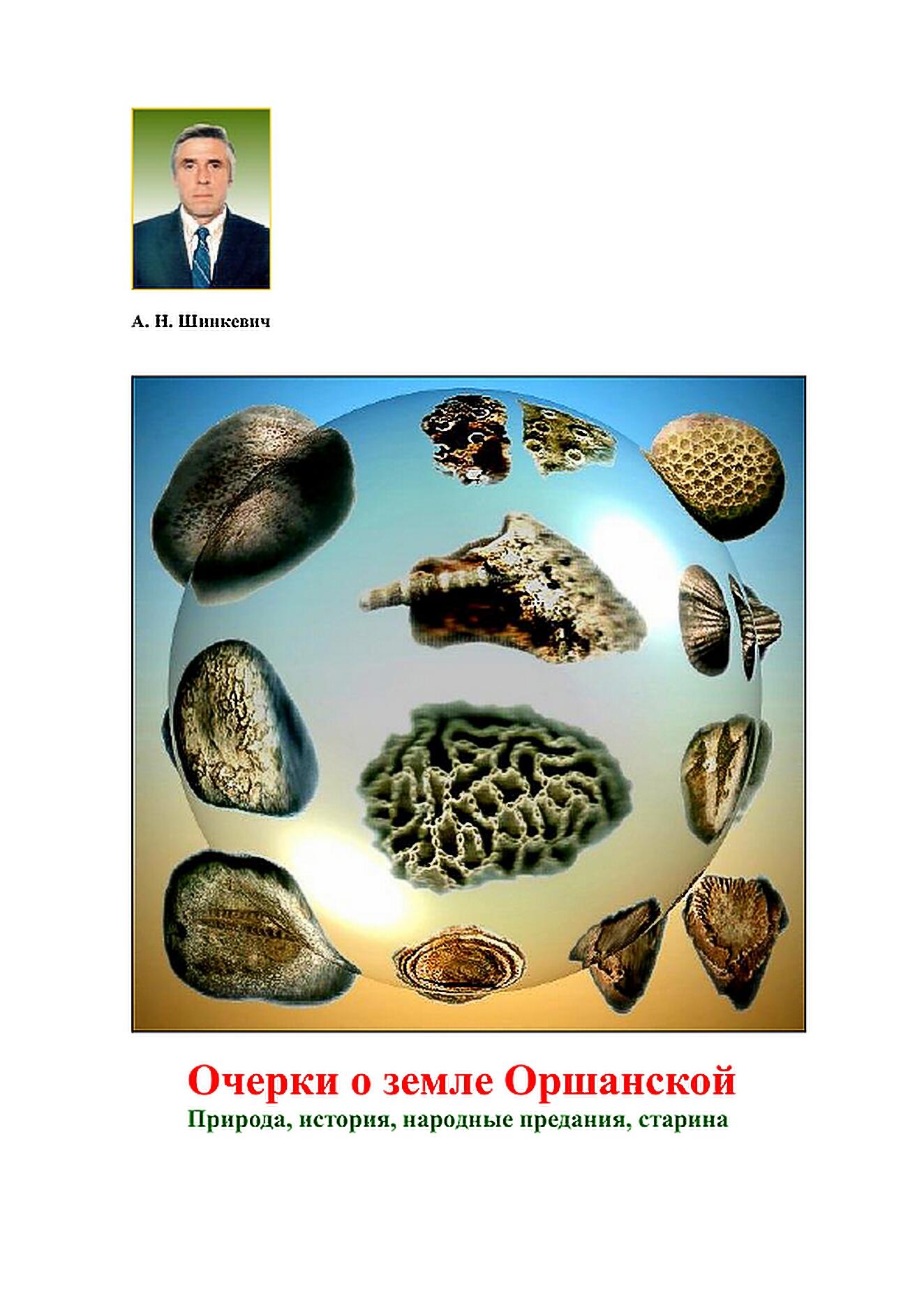 http://s5.uploads.ru/4oTSH.jpg