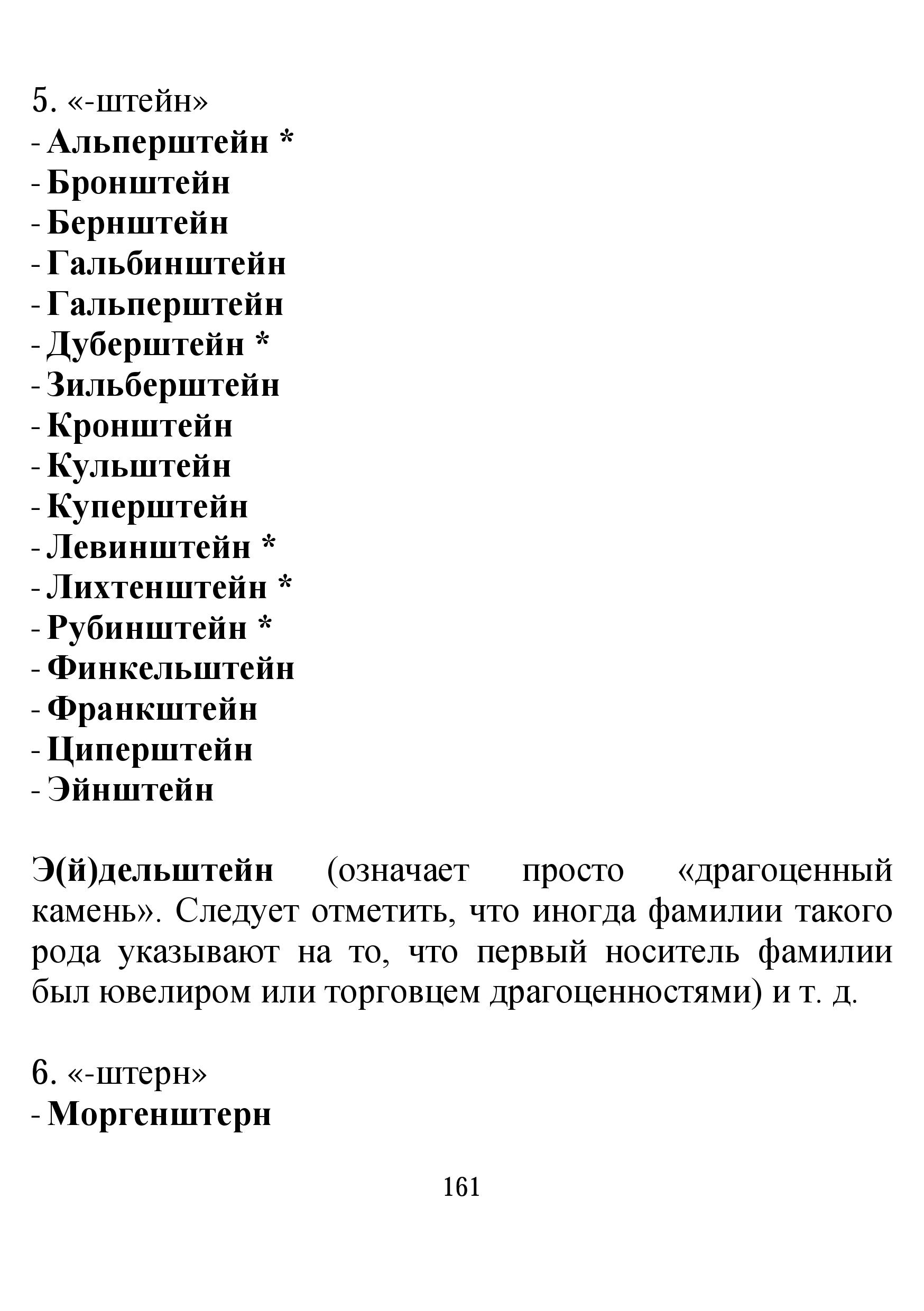 http://s5.uploads.ru/4rS7p.jpg