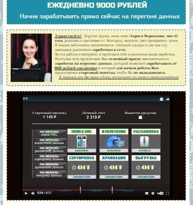 http://s5.uploads.ru/4tn95.jpg