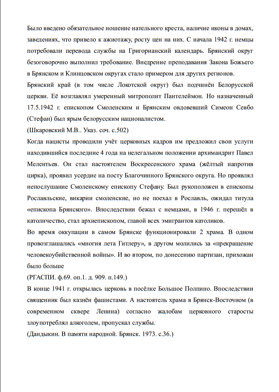 http://s5.uploads.ru/4zZ2w.png