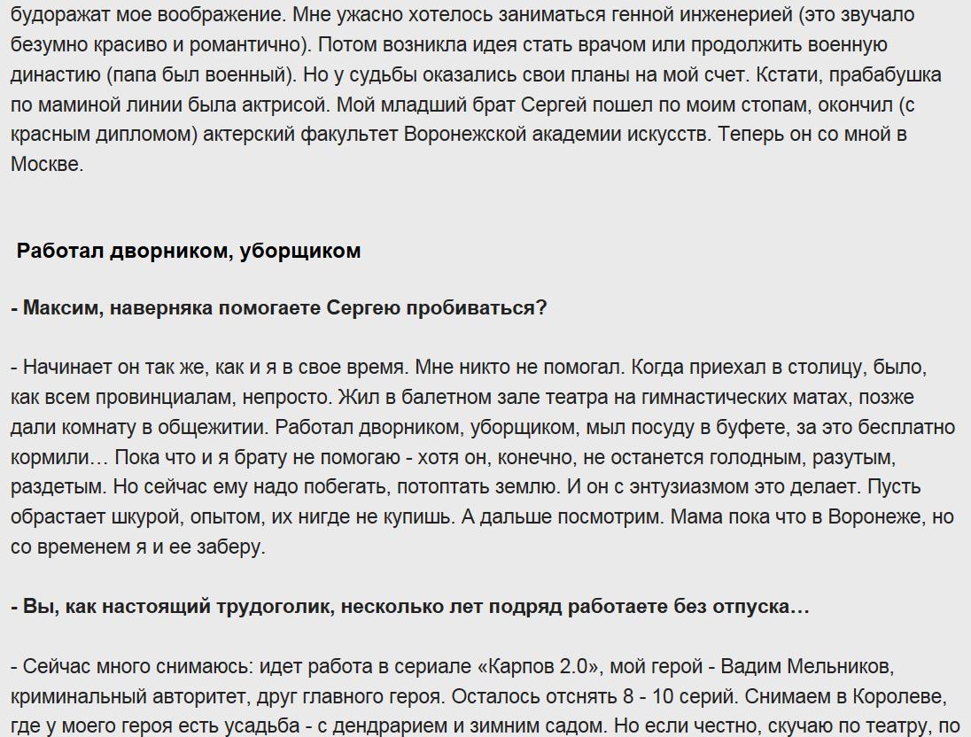 http://s5.uploads.ru/50lqX.png