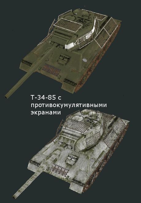 http://s5.uploads.ru/50xL8.png