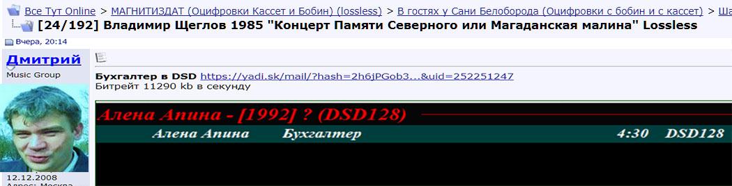 http://s5.uploads.ru/58wWX.jpg