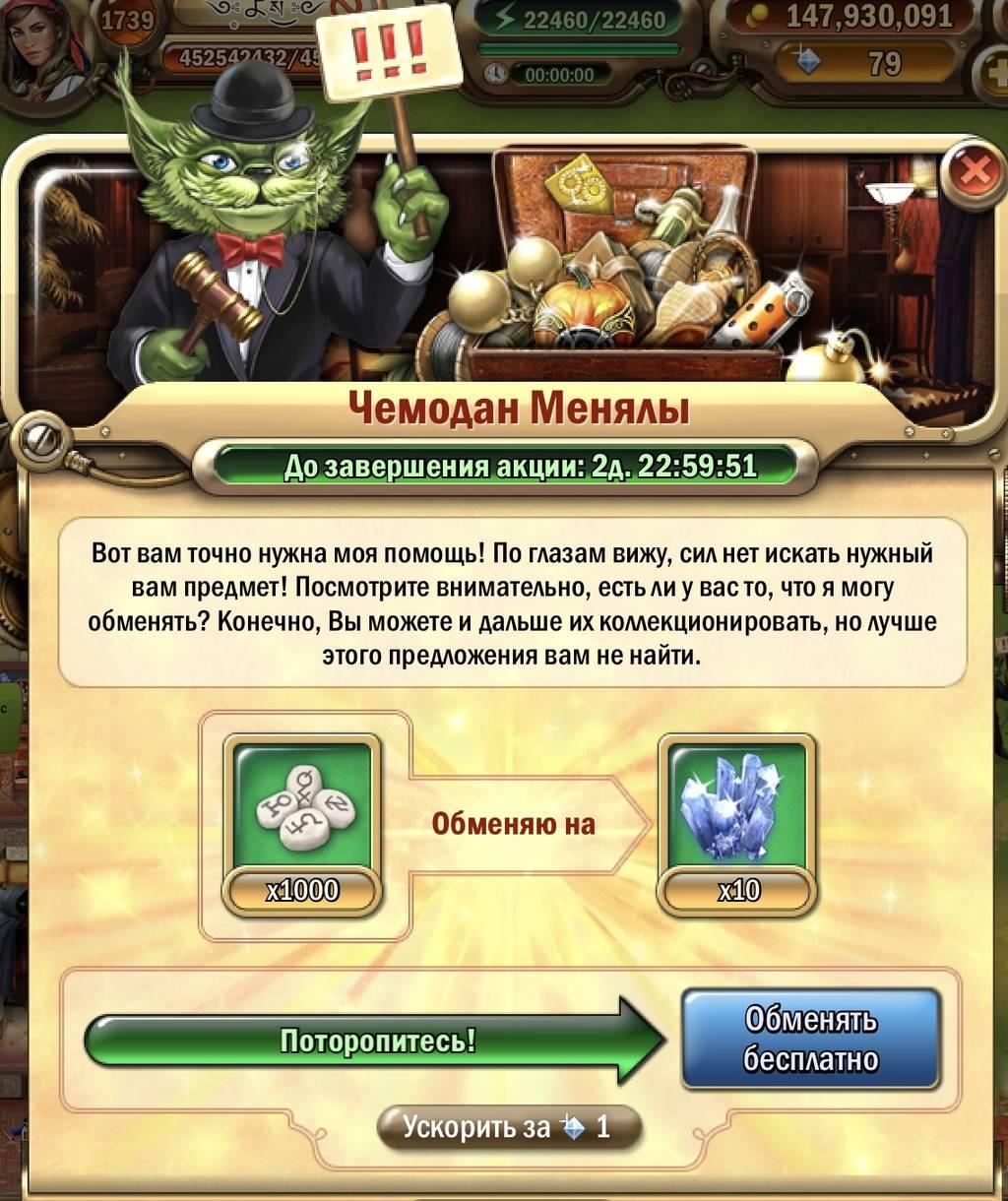 http://s5.uploads.ru/59ZVC.jpg